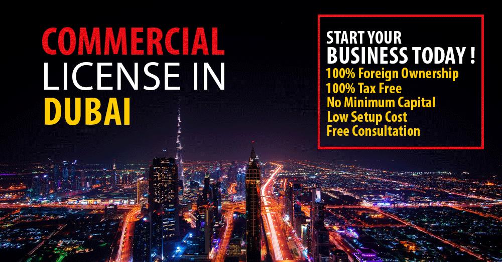 Commercial License in Dubai Commercial License Cost in Dubai UAE
